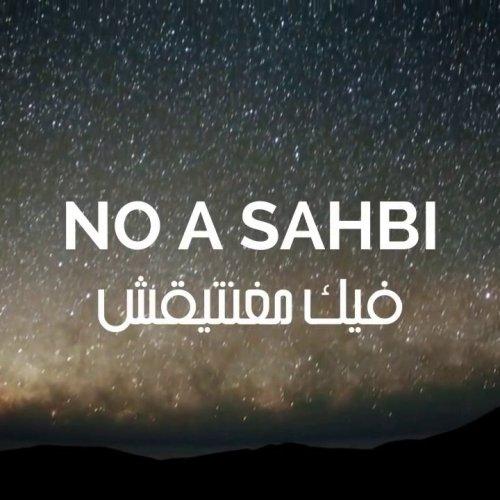 No Asahbi