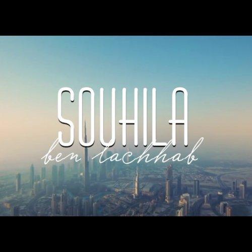 Vida Loca (Cover)