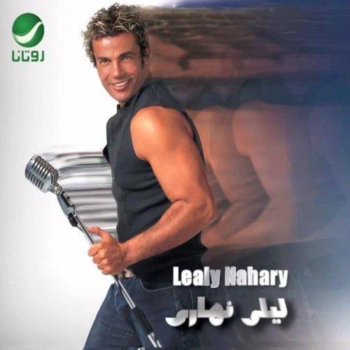 Lealy Nahary