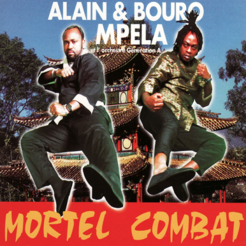 Alain and Bouro Mpela