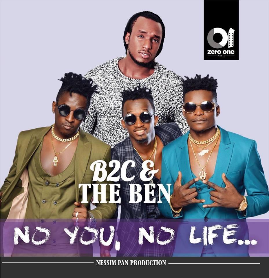 No You No Life (Ft The Ben)