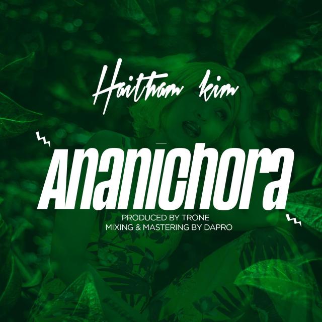 Ananichora