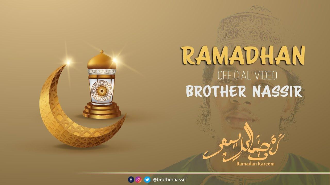 Nakupenda Ramadhani (I Love you Ramadhani)