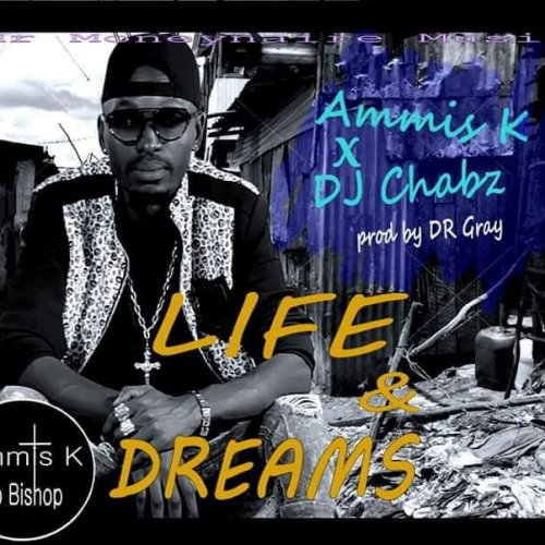 Life And Dreams