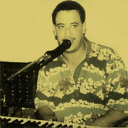 Rani Nkhamem