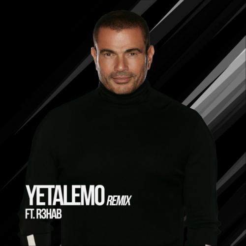 Yetalemo (Remix) (Ft R3HAB)