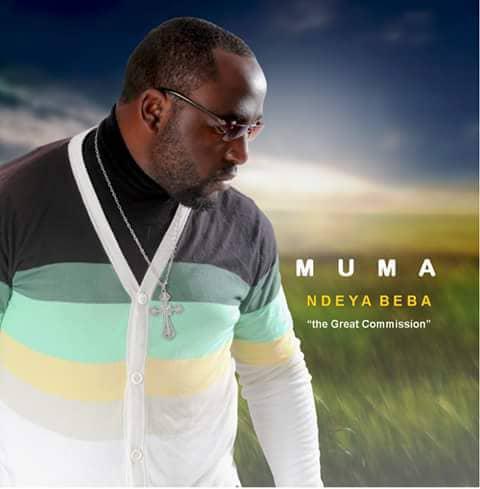 Mwaliwama Remix