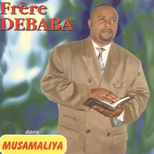 Frere Debaba