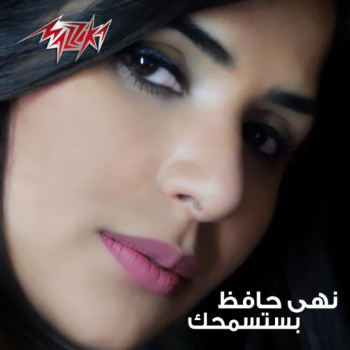 Noha Hafez