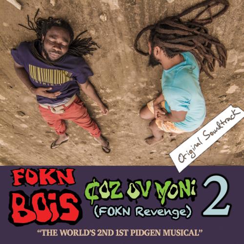 Brkn Lngwjz (COM Remix)