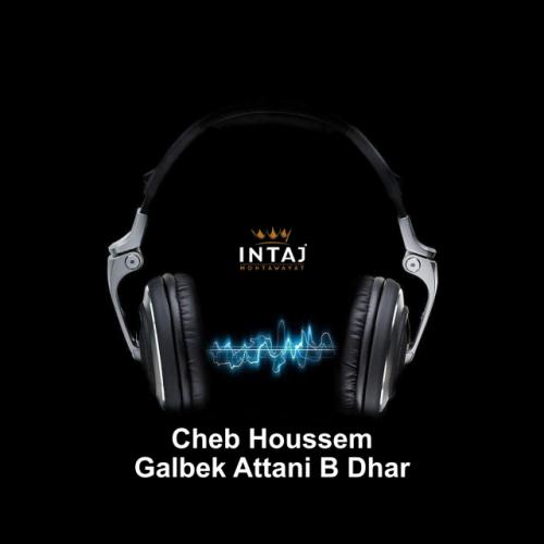 Galbek Attani B Dhar