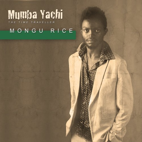 Mongu Rice