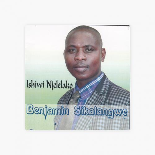 Benjamin Sikalangwe