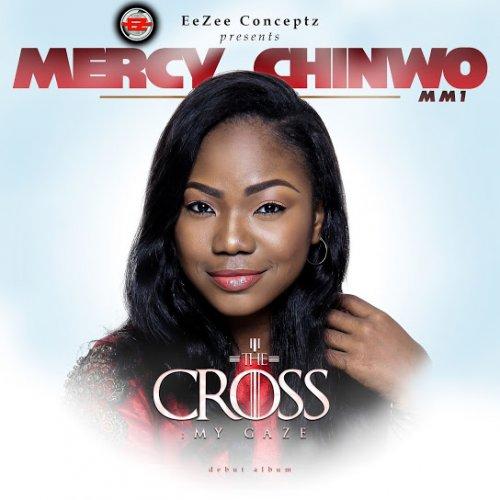 The Cross: My Gaze