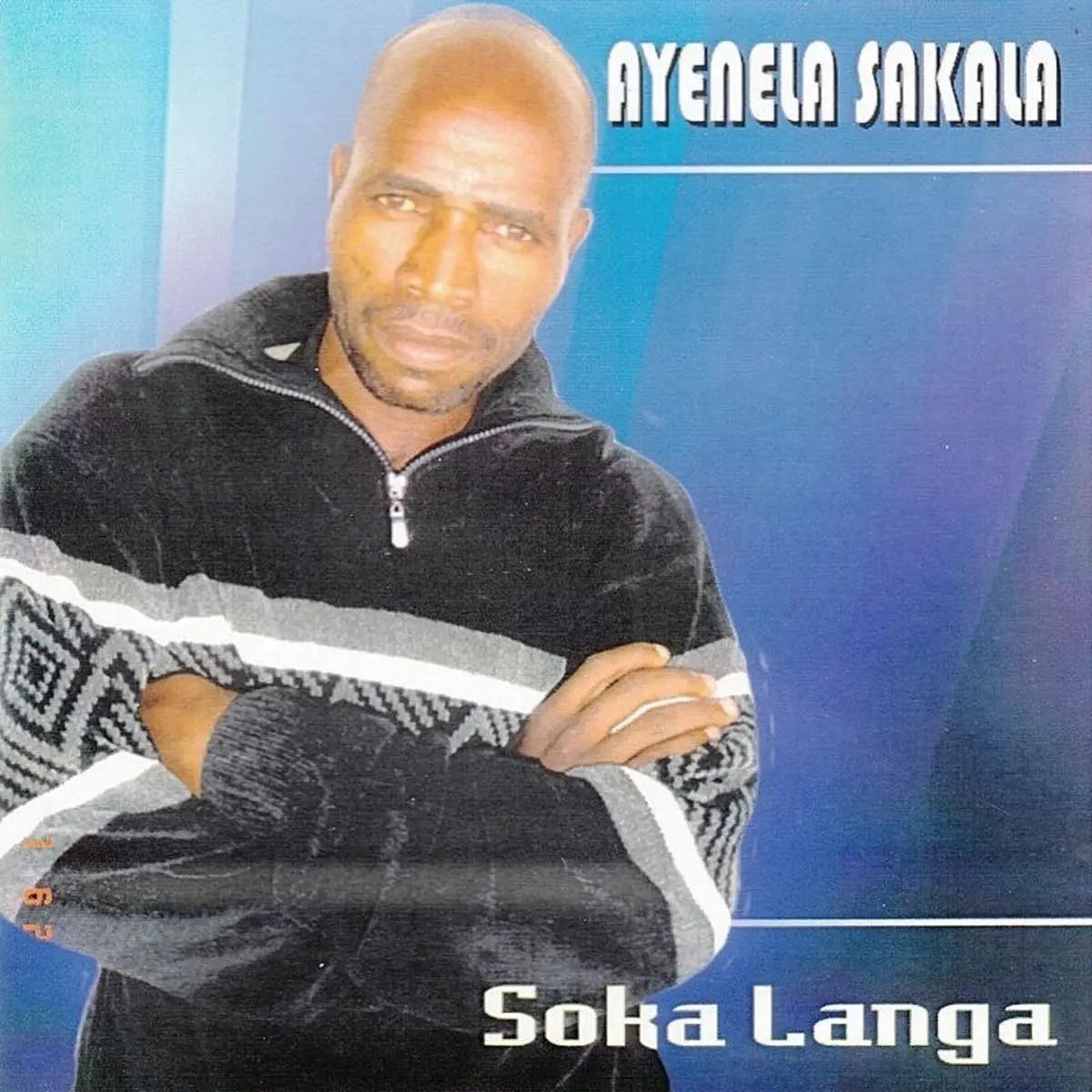 Ayenela Sakala