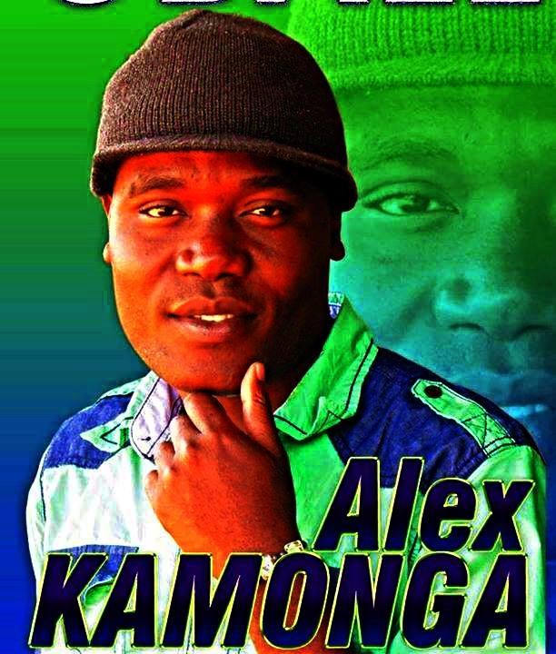 Mukazi Wanga
