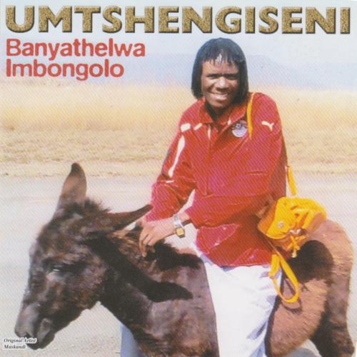 Banyathelwa Imbongolo