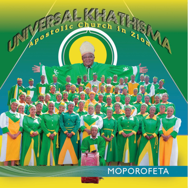 Ha Lempotsa Tshepo Yaka (Recorded at Studio)