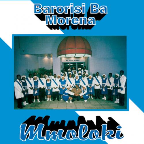 Mmoloki