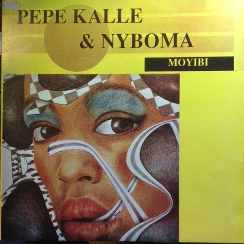 Pamelo Okemena Ngambo