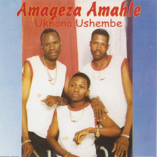 Ukhona Ushembe