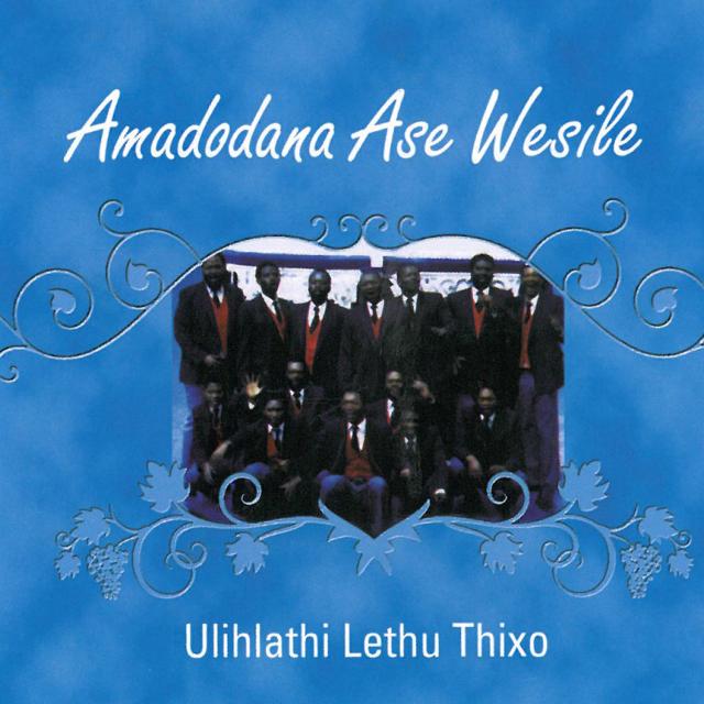 Nkosi Yami Ubungithanda