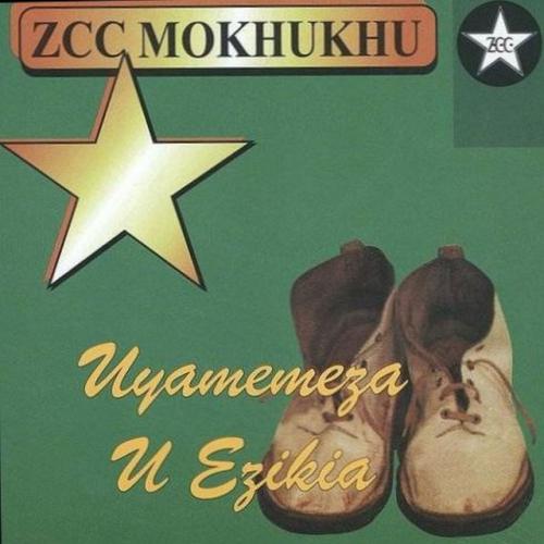 Uyamemeza U Ezikia