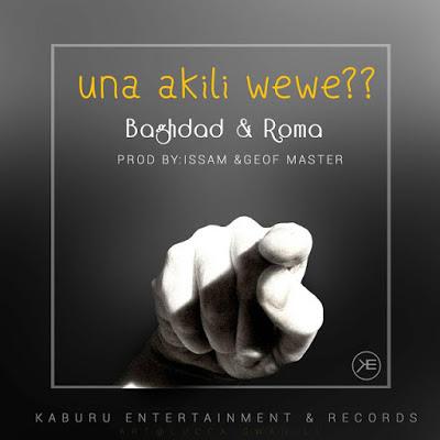 Una akili wewe