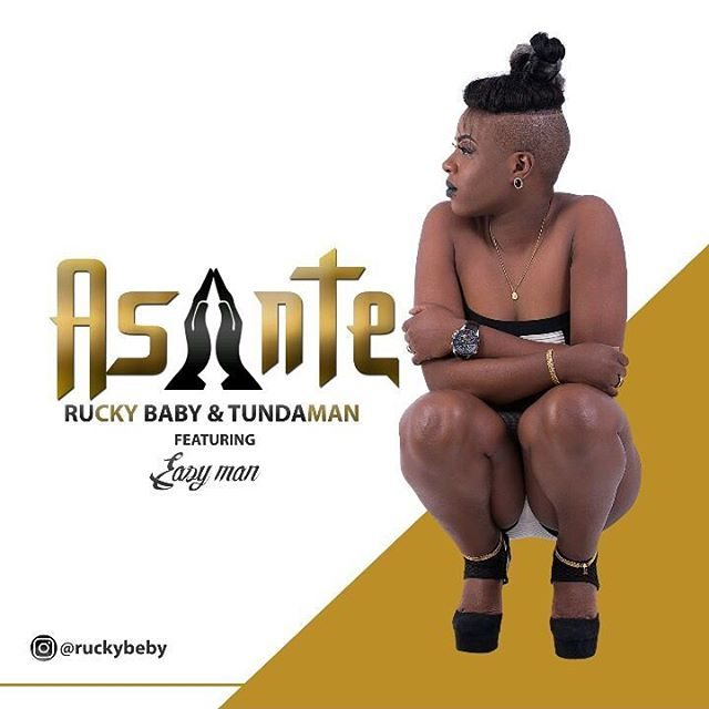 Asante (Ft Tunda Man)
